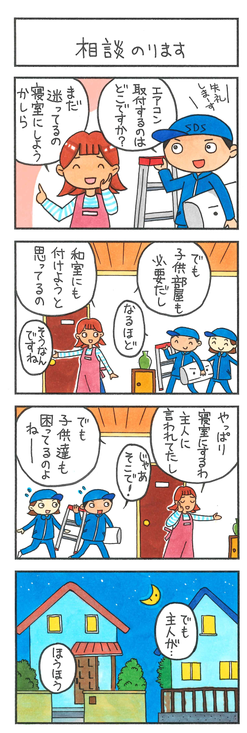 manga_20140901