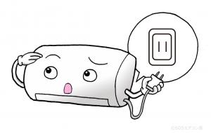 エアコン専用電気配線