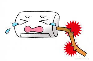 エアコン配管破損