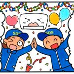祝☆100話目
