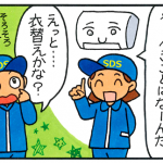 テレビCM放送記念キャンペーン