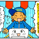 "<span class=""title"">MONOモノ倶楽部コソコソ撮影裏話</span>"