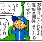 "<span class=""title"">お掃除機能付きエアコンのお悩み</span>"