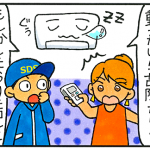 "<span class=""title"">リモコンの故障かな?</span>"