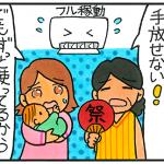 "<span class=""title"">クリピカ先行予約Wキャンペーン2021</span>"